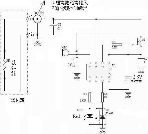 当mcu监测到模拟信号减弱或者消失,停止驱动pmos和led,然后监测电池